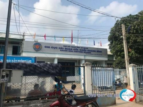 Cửa khẩu Khánh Bình - An Giang - nơi Dịch Vụ Hải Quan Trọn Gói - XNK Đại Kim Phát làm thủ tục xuất nhập khẩu trọn gói cho các chuyến hàng vận chuyển đi Campuchia