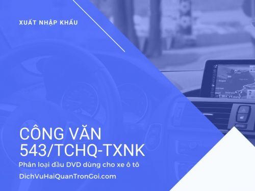 Công văn 543/TCHQ-TXNK: Phân loại đầu DVD dùng cho xe ô tô